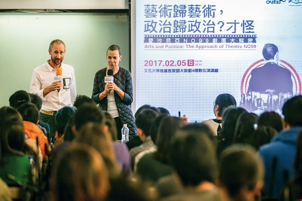 In 2017, the Estonian company Theatre NO99 was invited to Taiwan to share its insights into the possibilities of political performance art. (photo by Wang Bizheng)