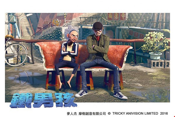 "Richard Metson has been working on his own futuristic animated feature film, called Tie Nanhai, for years. ""Not completing it would be tantamount to giving up our right to speak in the virtual world."" (courtesy of Richard Metson)"