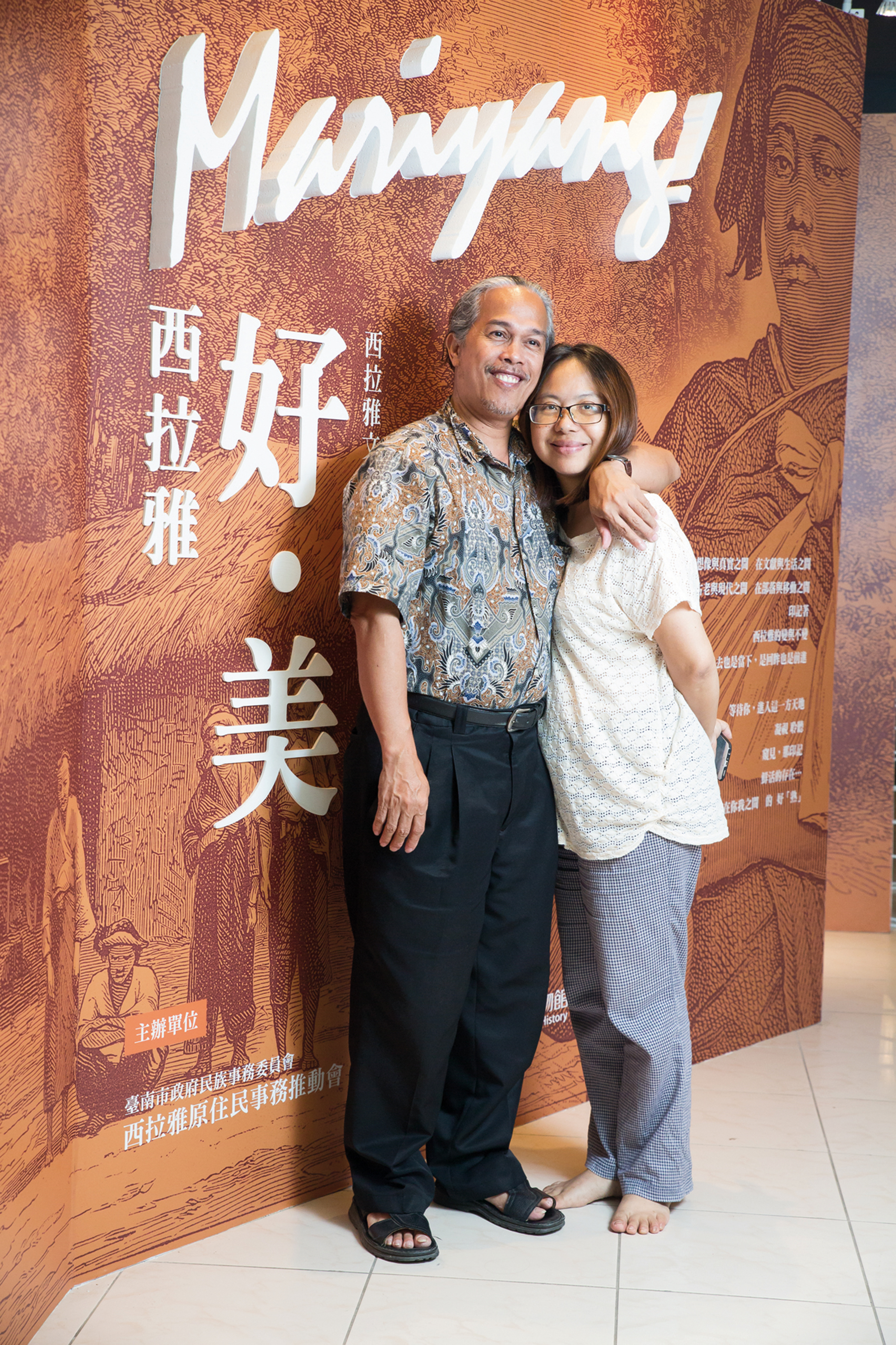Partners in a transnational marriage, Uma Talavan and Edgar L. Macapili have become important promoters of the revival of the Sirayan language.