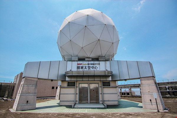 The NSPO's receiving station for remote-sensing image data is in the Hsinchu Science Park.