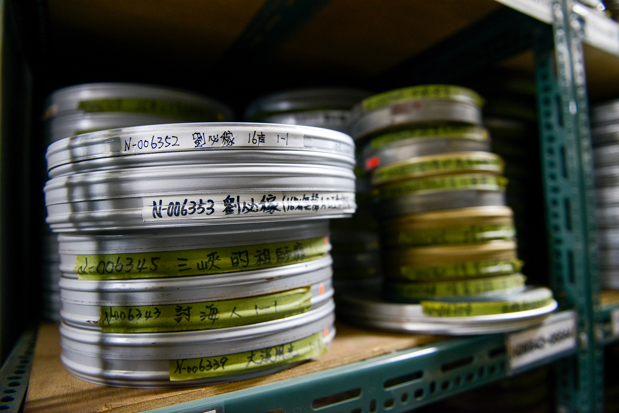 The Taiwan Film Institute's archive in Shulin, New Taipei City, houses many historical treasures of Taiwanese cinema.