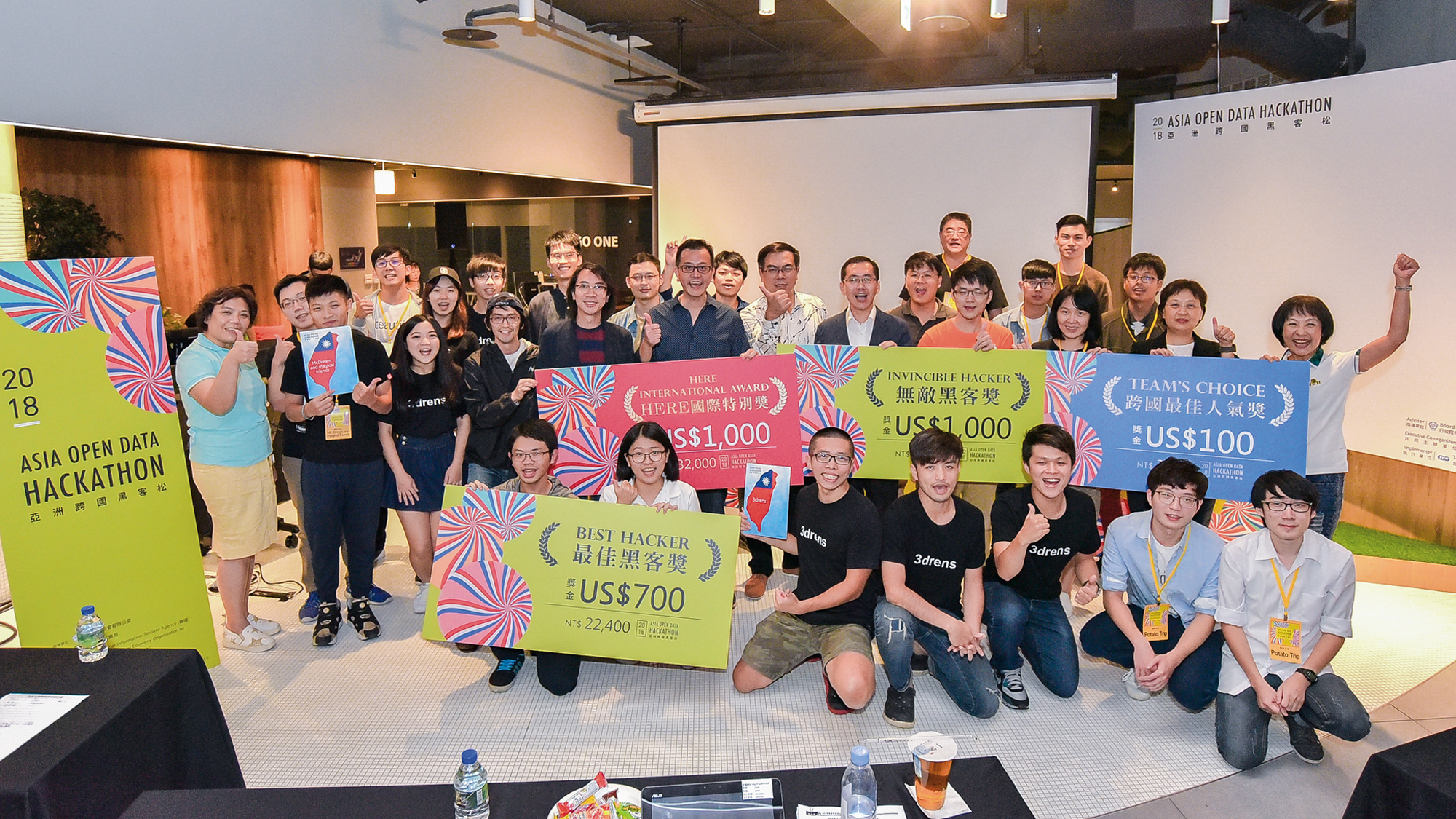 At the annual Asia Open Data Hackathon, international experts in various fields share ideas and inspire each other. (courtesy of ODA)