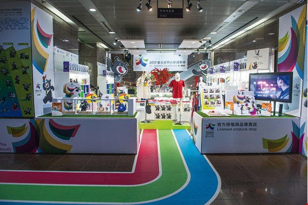 From gifts decorated with Bravo the Bear to impeccably designed sportswear, there is a wealth of Universiade paraphernalia to buy and get into the spirit of the games with.