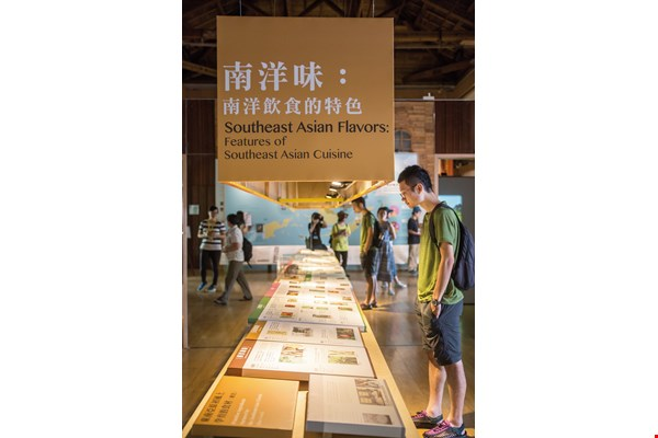 "National Taiwan Museum's exhibition ""The Taste of Hometown: Southeast Asian Flavors"" brings the saga of the region's spices to visitors."