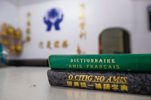 Poinsot committed decades of his youth to compiling the Amis–French dictionary, a precious tribal cultural asset that is his gift to posterity.