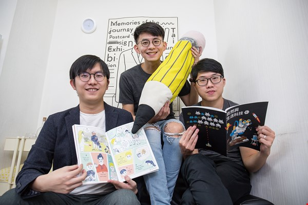 Aestheticell was set up in an effort to advance Taiwan's aesthetic credentials. From left, its founders Wayne Chang, Lin Tsung-yen and Swi Chen. (photo by Lin Min-hsuan)