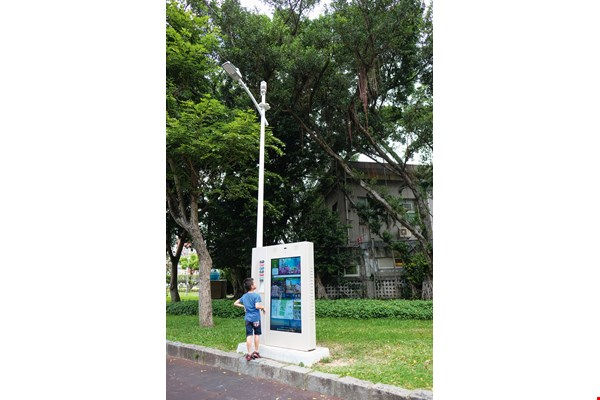 Taipei's smart streetlights not only illuminate and monitor their surroundings, but also incorporate screens that display information about the city.
