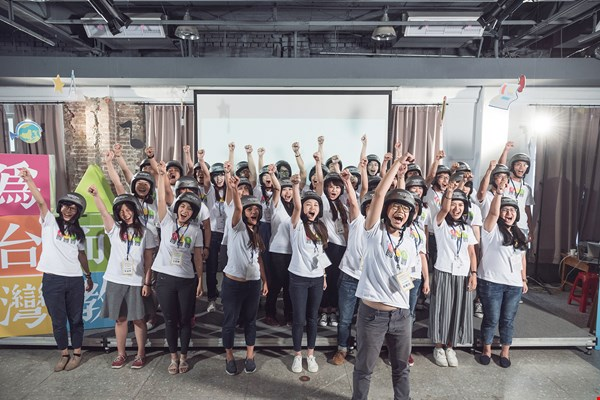 Teach for Taiwan is calling on young people to come together and combat educational inequality.