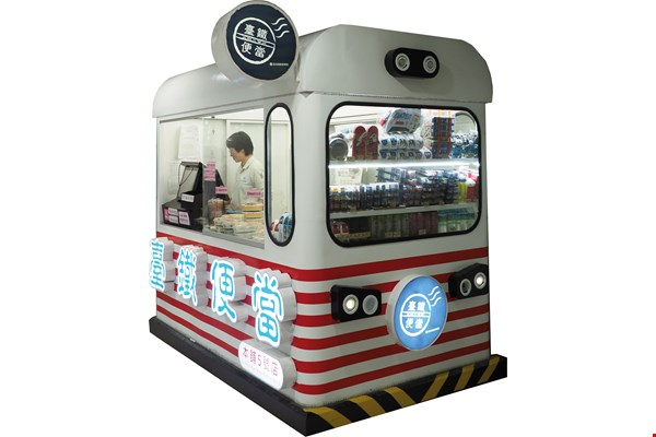 A bento kiosk—outfitted to mimic a train carriage—is located in the B1 level of the Taipei Railway Station.