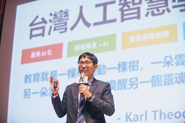 "Chen Sheng-wei, chief technology officer at E. Sun Financial Holdings, is a veritable ""AI missionary,"" urging the business community to recognize the importance of AI."
