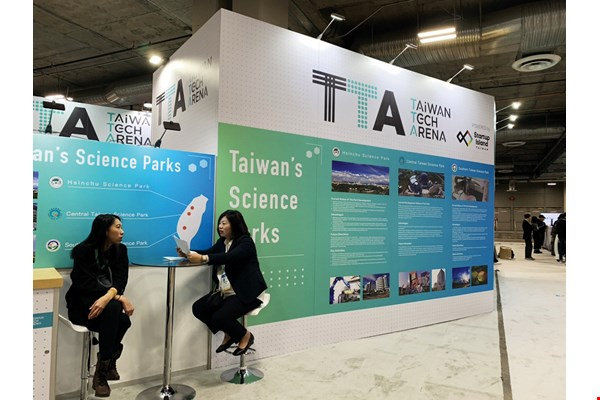 Taiwan Tech Arena takes Taiwanese startups to exhibitions abroad, increasing the companies' visibility and promoting exchanges in the global startup ecosystem. (courtesy of NDC)