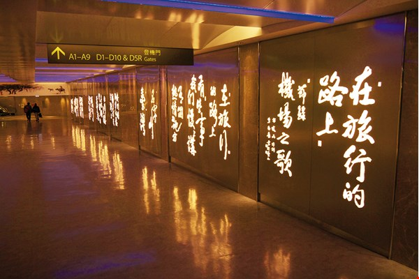 "Countless travelers have ""checked in"" to have a memento of this illuminated wall of calligraphy, created by Chu in collaboration with Vincent Fang."