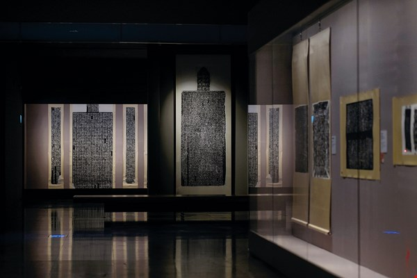 "The exhibition hall ""Spirit of the Brush: Calligraphy Rubbings Through the Ages"" gathers together rare and precious rubbings of calligraphy engraved in stone."